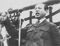 Tokuda Kyuichi 1946.JPG