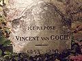 Tombstone of Van Gogh - My Dream.jpg