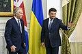 Tony Blair and Volodymyr Groysman in Ukraine - 2018 (MUS7650).jpg