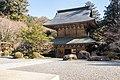 Tozan Unganji Temple 07.jpg