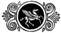 Tragedie di Eschilo (Romagnoli) I-62.png