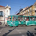 Tram in Sofia near Central mineral bath 2012 PD 075.jpg