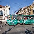 Tram in Sofia near Central mineral bath 2012 PD 075.jpg