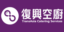 TransAsia Catering Services logo 20200325.png