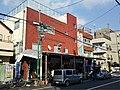Tsurumi Okinawa-kenjinkai kaikan.jpg