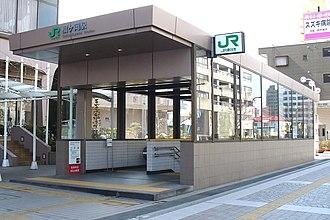 Tsutsujigaoka Station (Miyagi) - The station entrance in March 2008