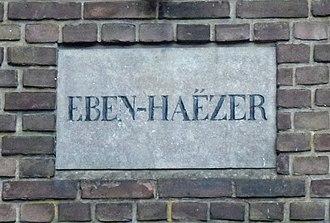 Eben-Ezer - Gouda, Netherlands