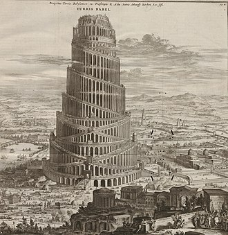 Tower of Babel - Turris Babel from Athanasius Kircher