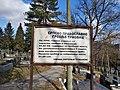 Tuzla - Trnovac Groblje 3 (2019).jpg