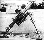 Type-96-150-mm-mortar.jpg