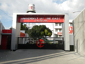 University of the East Caloocan - UE Caloocan Main Gate