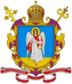 UOC-MP Shepetivka and Slavuta Eparchy coat of arms.png