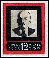 Картинки по запросу 1924 Ленинские траурные марки