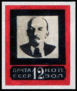 Leniniana a topic for collecting postage stamps that tell about the life and story of Lenin