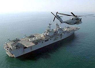 Combined Task Force 151 - Image: USS Boxer LHD 4 +helicopter