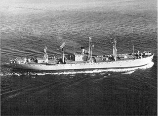 USS <i>Investigator</i> (AGR-9)