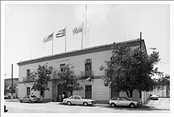 US Customs House, Ponce, Photo 1.jpg