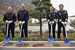 US Navy photo 170405-N-WT427-054 Commander of U.S. Pacific Fleet Visits Republic of Korea.jpg
