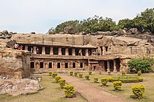 Udayagiri and Khandagiri Caves is home to the Hathigumpha inscription, which was inscribed under Kharavela, the then Emperor of Kalinga of the Mahameghavahana dynasty.