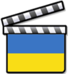 Ukraine film clapperboard.png