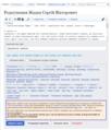 Ukwikiquote editpage.png