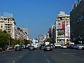 Unification Boulevard.jpg