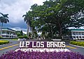 University of the Philippines at Los Banos-Gate.jpg