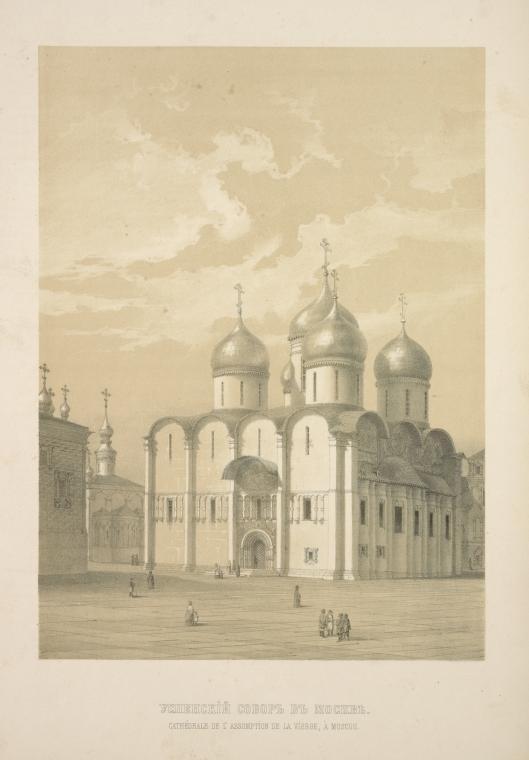 Uspenskii sobor v Moskve (1856) - Ivan Mikhailovich Snegirev