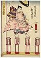 Utagawa Kunisada II - Acrobat Hayatake Torakichi from Osaka, Performing at Nishi Ryôgoku.jpg