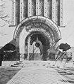 Vágó testvérek Nemzeti Szalon bejárat A Ház 1908.jpg