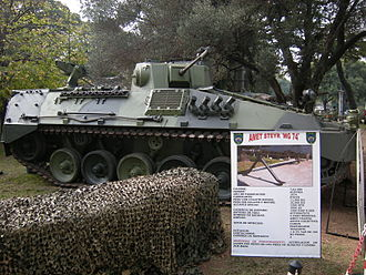 Tanque Argentino Mediano - A TAM VCTP, May 2008