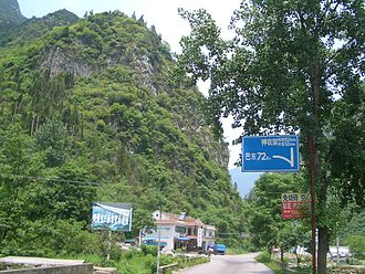 China National Highway 209 - Junction with a Hubei provincial highway in Baishahe Village, Nanyang Town, Xingshan County, Hubei. For the next 52 km to the north (to Muyu) G209 will follow the Xiangping River,  doubling as part of the Yichang-Shennongjia Highway; for the 72 km to the southwest, it will be crossing two mountain ranges to get to Badong