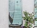 Vadrarfjordr (replica longboat) -132313 (35970713324).jpg