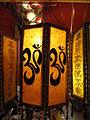 Vancouver Chinatown sacred Om light (4264512765).jpg