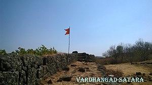 Vardhangad Fort - Bastion