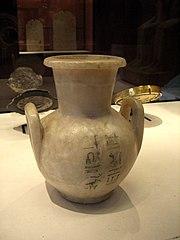 vase dédié au général Djéhouty-N 1127