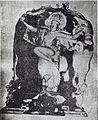 Vazhuvur Gajasamharamurti.jpg