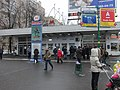 Vestibule of Rechnoy Vokzal station (Вестибюль станции Речной Вокзал) (4473051322).jpg