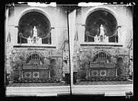 Via Dolorosa, beginning at St. Stephen's Gate. Chapel of Ecce Homo, interior LOC matpc.22021.jpg