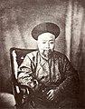 Viceroy of Canton, Canton, 1858 (Vintage.es).jpg