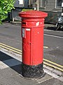 Victorian postbox, Dyke Road - Leopold Road - geograph.org.uk - 881888.jpg