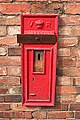 Victorian postbox - geograph.org.uk - 737625.jpg