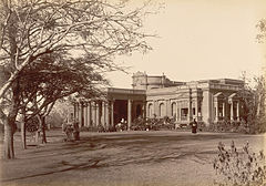 The Mysore Residency