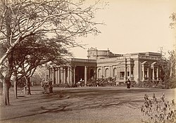 View of the Residency, Bangalore from the Lee-Warner Collection- Souvenirs of Kolhapur. Installation of H.H. the Maharajah, 1894.jpg