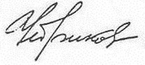 Viktor Chebrikov - Image: Viktor Chebrikov signature