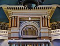 Vilnius Choraline Sinagoga Innen Thoraschrein 5.jpg
