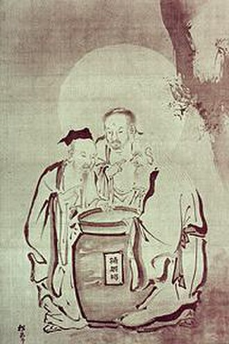 Han Chinese - A traditional representation of The Vinegar Tasters, an allegorical image representing Buddhists, Confucianists, and Taoists