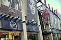 Virgin Megastore (3152165266).jpg