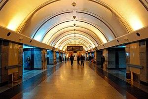 Vukov spomenik stanica