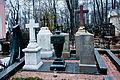 Vvedenskoe cemetery - Pelt.jpg
